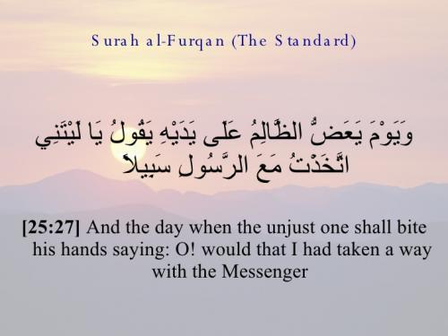 تقیهی تبری در غدیر ثانی