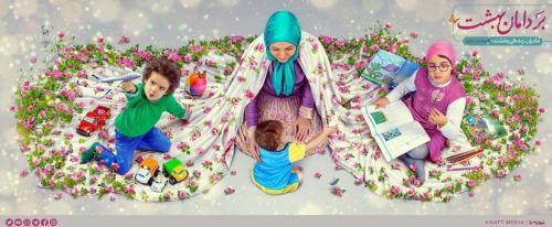 عِدل و عَدل مادری