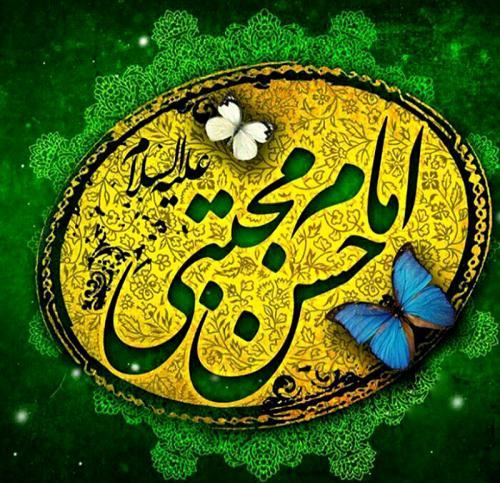 ماهِ ماهِ رمضان