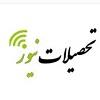برگزاری همایش بازآفرینی محتوای دینی در فضای مجازی در شهریور ۹۶