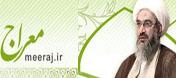 پایگاه اطلاع رسانی آیت الله صفایی بوشهری