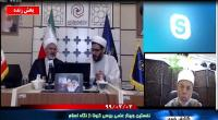 مهمترین اخبار حوزه های علمیه خواهران از 26 فروردین تا 2 اردیبهشتاسفند98
