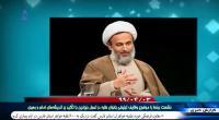 مهمترین اخبار حوزه های علمیه خواهران از 13 تا 20 خرداد