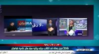 مهمترین اخبارحوزه های علمیه خواهران از 27 خرداد تا 3 تیرماه