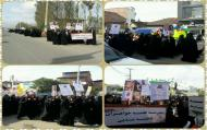شرکت بانوان حوزوی در راهپیمایی یوم الله 13 آبان