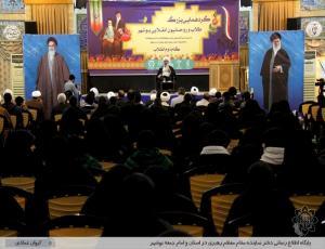 گردهمایی طلاب و روحانیون استان بوشهر