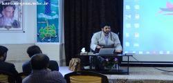 نشست 2 اهالی منطقه نیروگاه -«حجت الاسلام  و المسلمین آقای موسوی» 95/7/27