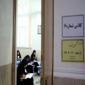 آزمون ورودی سطح سه و چهار حوزه علمیه خواهران استان فارس 16 تیرماه 96