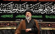 مراسم  عزاداری روز اول ماه محرم در مرکز مدیریت حوزههای علمیه خواهران