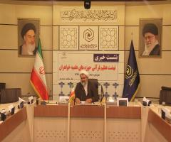 برگزاری نشست خبری معاون فرهنگی تبلیغی حوزه های علمیه خواهران