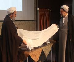 سخنرانی مدیر حوزههای علمیه خواهران در نشست مدیران استانی- آبان 96