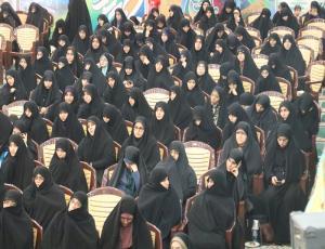 جشنواره برترین های حوزه علمیه خواهران استان بوشهر در سال 95