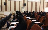 دومین هم اندیشی دبیران کانون های دانش آموختگان مدارس علمیه خواهران کل کشور