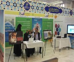برپایی غرفه مرکز مدیریت حوزه های علمیه خواهران در نمایشگاه قرآن کریم تهران