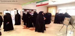 نمایشگاه کتاب و دستاوردهای طلاب - بازدید دبیرستان الزهرا از نمایشگاه  - بهمن 95