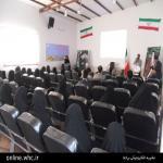 همایش تقدیر از فعالان فضای مجازی استان یزد-94