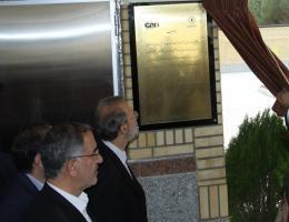 افتتاح مرکز داده امین
