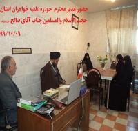 بازدید مسئولین از مدرسه علمیه حضرت آمنه سلام الله علیها