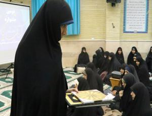 دومین جشنواره کتاب یار استان بوشهر