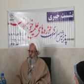 نشست خبری پذیرش حوزه علمیه خواهران استان فارس برای سال تحصیلی 98-97