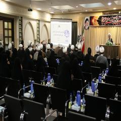 چهارمین نشست مدیران استانی حوزه های علمیه خواهران-مشهد