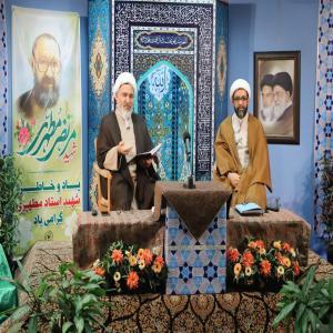 گزارش تصویری جلسه برخط (آنلاین) تکریم اساتید حوزههای علمیه خواهران به مناسبت هفته معلم