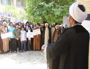 تجمع آعترض آمیز طلاب و دانشجویان بوشهر در محکومیت حمله غرب به سوریه