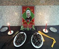 مراسم بزرگداشت شهادت سپهبد سلیمانی در مرکز مدیریت حوزه های علمیه خواهران