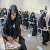 آزمون سطح ۳ و ۴ حوزه علمیه خواهران استان فارس سال تحصیلی 98-97