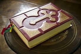 ترجمه انجیل به 2536 زبان، اما ترجمه قرآن!!...