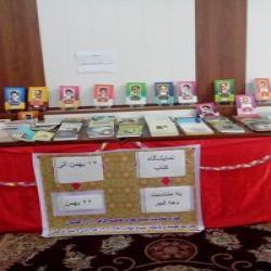گلستان برگزاری نمایشگاه  کتاب به مناسبت دهه فجر در مدرسه علمیه فاطمه الزهرا