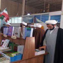 لرستان سومین نمایشگاه تخصصی کتاب حوزه علمیه خواهران  در مدرسه علمیه فاطمه الزهراء سلام الله علیها کوهدشت