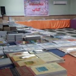 ایلام برگزاری نمایشگاه کتاب در مدرسه علمیه فاطمه زهرای اطهر  سلام الله علیها   ایلام