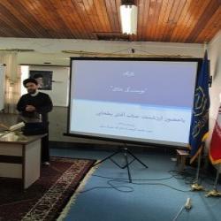 مازندران برگزاری کارگاه