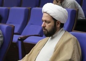 برگزاری اولین نشست مدیران استانی حوزههای علمیه خواهران در سال 1396