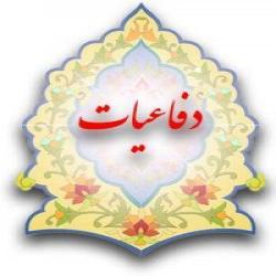 خوزستان دفاع تحقیقات پایانی فاطمیه کارون