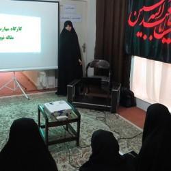 خبر مدارس - برگزاری کارگاه مهارت افزایی مقاله نویسی در مرکز تخصصی حضرت ولی عصر «عج»