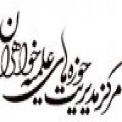 بوشهر جلسه برنامه ریزی جشنواره مقاله نویسی هفته وحدت
