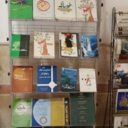 یزد نمایشگاه دستاوردهای علمی- پژوهشی موسسه آموزش عالی امام حسین