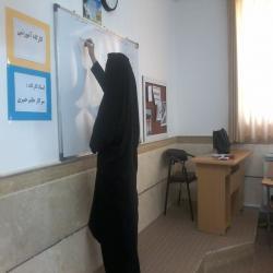 کردستان - کارگاه نگارش علمی