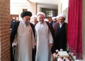 دومین مرکز پژوهش های اسلامی کشور در گرگان افتتاح شد