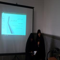 گیلان    برگزاری کرسی آزاد اندیشی مرکز تخصصی ریحانه النبی