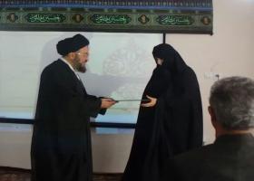 سرپرست مرکز تخصصی فقه و اصول النفیسه اصفهان معرفی شد