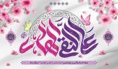 امام هادی(ع) زمینه ساز عصر غیبت بودند/  تمام اسرار الهی در جامعه کبیره نهفته است