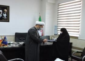 انتصاب سرپرست مرکز تخصصی تفسیر و علوم قرآنی حضرت ولی عصر(عج) کرمانشاه