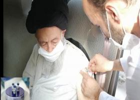 حضرت آیتالله علوی گرگانی دُز اول واکسن ایرانی برکت را دریافت کردند