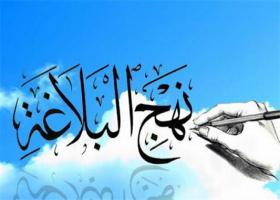 برگزاری مسابقه حفظ حکمت های قصار نهج البلاغه برای خواهران طلبه لرستانی