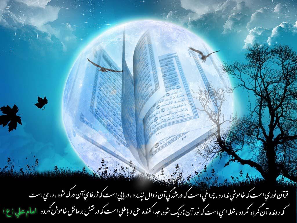 روایتی جدید از ۳ حافظ قرآن؛ حفظ به واسطه پیامک