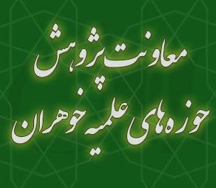 سیستان و بلوچستان_ کارگاه مسئله یابی در مدرسه علمیه الزهرا خاش